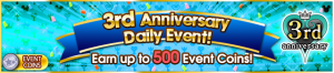 Event - 3rd Anniversary Daily Event! banner KHUX.png