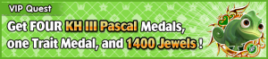 Special - VIP KH III Pascal Challenge banner KHUX.png