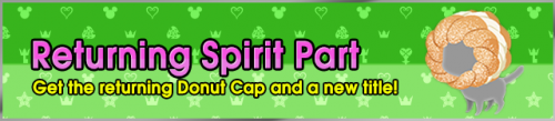 Event - Returning Spirit Parts 2 banner KHUX.png