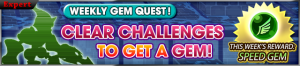 Event - Weekly Gem Quest 6 banner KHUX.png