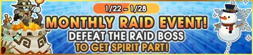 Event - Monthly Raid Event! 12 banner KHUX.png