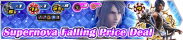 Shop - Supernova Falling Price Deal 3 banner KHUX.png