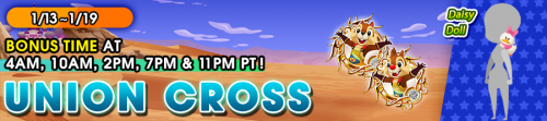 Union Cross - Daisy Doll banner KHUX.png
