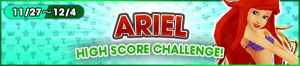 Event - High Score Challenge 30 banner KHUX.png