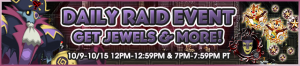 Event - Daily Raid Event 3 banner KHUX.png