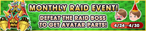 Event - Monthly Raid Event! 3 banner KHUX.png