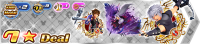 Shop - 7★ Deal 8 banner KHUX.png