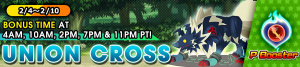 Union Cross - P Booster banner KHUX.png