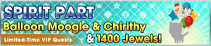 Special - VIP Spirit Part - Balloon Moogle & Chirithy & 1400 Jewels! banner KHUX.png