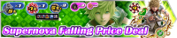 Shop - Supernova Falling Price Deal 2 banner KHUX.png