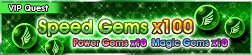 Special - VIP Speed Gems x100 banner KHUX.png