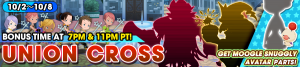 Union Cross - Get Moogle Snuggly Avatar Parts! banner KHUX.png