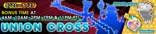 Union Cross - Chirithy Hat - Booster banner KHUX.png