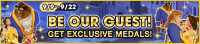 Event - Be Our Guest! banner KHUX.png