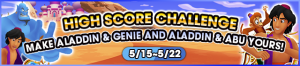 Event - High Score Challenge 20 banner KHUX.png
