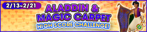Event - High Score Challenge 34 banner KHUX.png