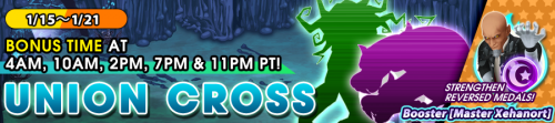 Union Cross - Strengthen Reversed Medals! banner KHUX.png