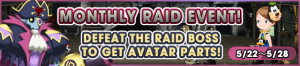Event - Monthly Raid Event! 4 banner KHUX.png