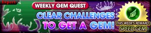 Event - Weekly Gem Quest 3 banner KHUX.png