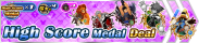 Shop - High Score Medal Deal banner KHUX.png