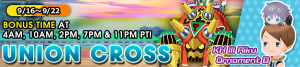 Union Cross - KH III Riku Ornament B banner KHUX.png