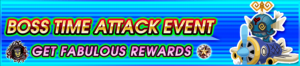 Event - Boss Time Attack Event! 7 banner KHUX.png