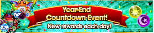 Event - Year-End Countdown Event! 2 banner KHUX.png