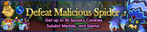 Event - Defeat Malicious Spider banner KHUX.png