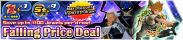 Shop - Falling Price Deal 5 banner KHUX.png