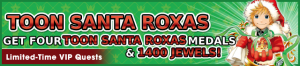 Special - VIP Toon Santa Roxas Challenge banner KHUX.png