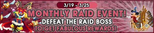 Event - Monthly Raid Event! 14 banner KHUX.png
