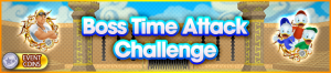 Event - Boss Time Attack Challenge banner KHUX.png
