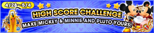 Event - High Score Challenge 19 banner KHUX.png