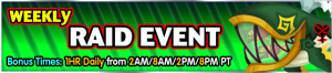 Event - Weekly Raid Event 64 banner KHUX.png