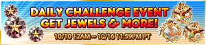 Event - Daily Challenge 4 banner KHUX.png