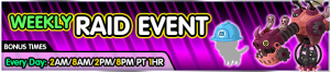 Event - Weekly Raid Event 27 banner KHUX.png