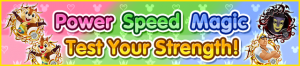 Event - Power Speed Magic - Test Your Strength! banner KHUX.png