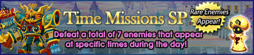 Event - Time Missions SP banner KHUX.png