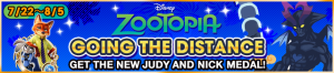 Event - Zootopia GOING THE DISTANCE banner KHUX.png