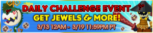 Event - Daily Challenge 17 banner KHUX.png