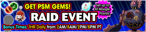 Event - Weekly Raid Event 116 banner KHUX.png