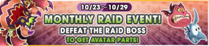 Event - Monthly Raid Event! 9 banner KHUX.png