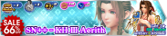 Shop - SN++ - KH III Aerith banner KHUX.png