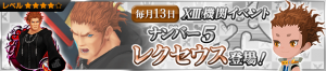 Event - XIII Event - Number 5 JP banner KHUX.png