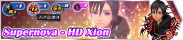 Shop - Supernova - HD Xion banner KHUX.png