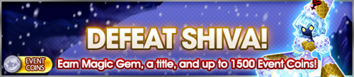 Event - Defeat Shiva! banner KHUX.png