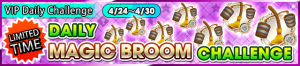 Special - VIP Daily Magic Broom Challenge banner KHUX.png