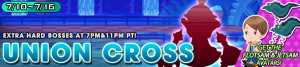 Union Cross - Get the Flotsam & Jetsam Avatars! banner KHUX.png