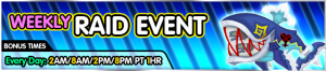 Event - Weekly Raid Event 35 banner KHUX.png
