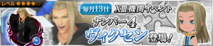 Event - XIII Event - Number 4 JP banner KHUX.png
